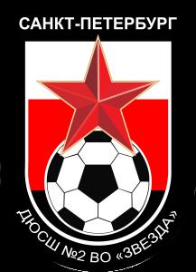 ФК-Звезда-(лого-2016)