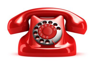 Внимание! Изменился номер телефона — 409-83-82