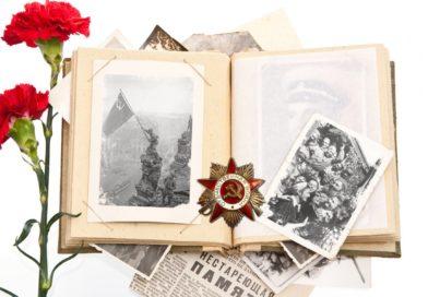 «Медаль «За оборону Ленинграда»»