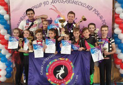 Наши победы на городском турнире «Невский Гран-При» по акробатическому рок-н-роллу