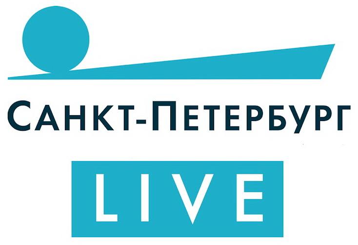 Телеканала «Санкт-Петербург»